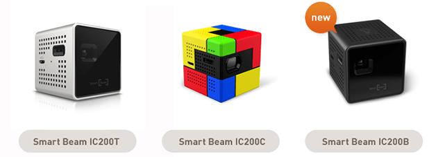 Innoio-Smart-Beam