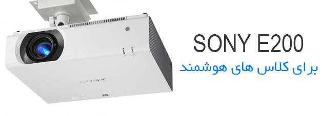 SONY-E200
