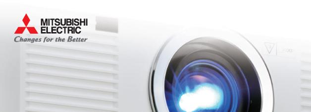 mitsubishi-quit-projector