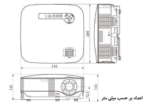 projector-nec-np905-dimensions