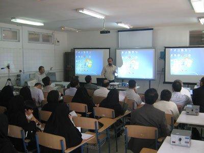 کارگاه آموزشی ناحیه ۵
