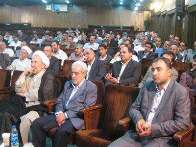 سمینار تربیت معلم شهید بهشتی مشهد