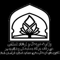 کانون مساجد