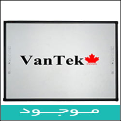 interactive whiteboard vantek