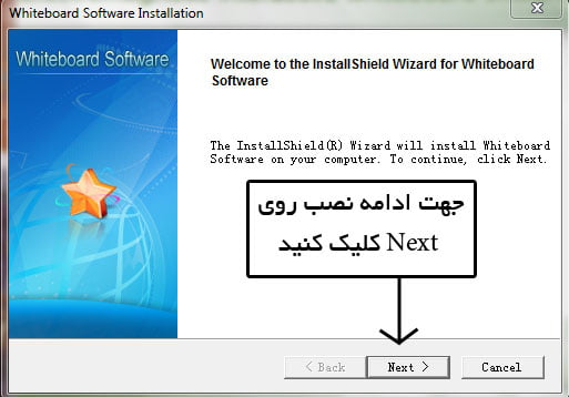 how-install-vantek-interactive-software-11