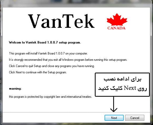how-install-vantek-interactive-software-7