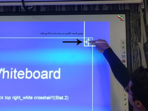 آموزش کالیبره کردن برد هوشمند ونتک قسمت پنجم