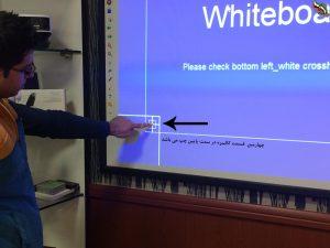 آموزش کالیبره کردن برد هوشمند ونتک قسمت هفتم