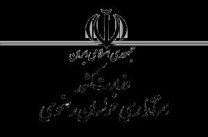 وزارت کشور استانداری خراسان رضوی