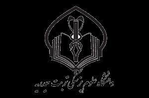 دانشگاه علوم پزشکی تربت حیدریه
