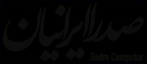 تجهیز سالن کنفرانس و همایش در صدرا ایرانیان