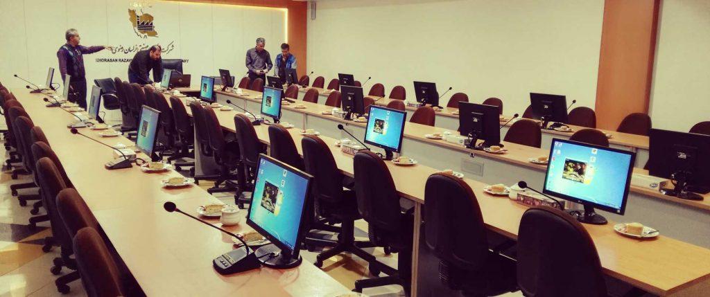 سالن-کنفرانس-شهرک-صنعتی