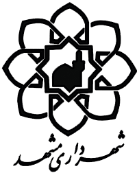لوگو-شهرداری-مشهد