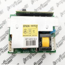 بالاست ویدئو پروژکتور اپسون Epson EB-S9