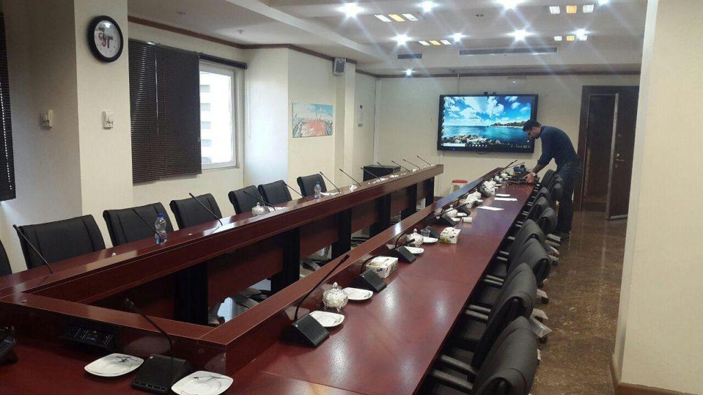 سالن کنفرانس بانک آینده